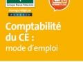 Comptabilité du CE : mode d'emploi