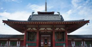 Circuit Japon : Entre campagne et montagne
